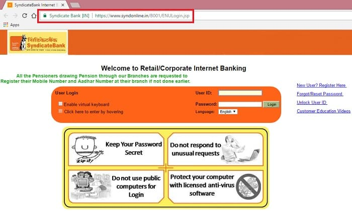 Syndicate Bank Netbanking