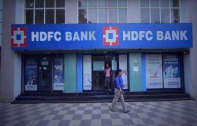 hdfc-bank-net-banking