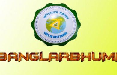 Banglarbhumi Mutation Case