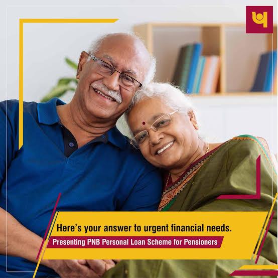 PNB-personal-loan-scheme