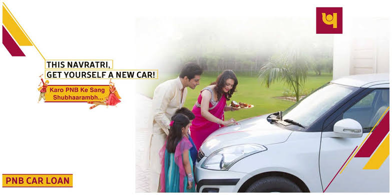 punjab national bank car loan