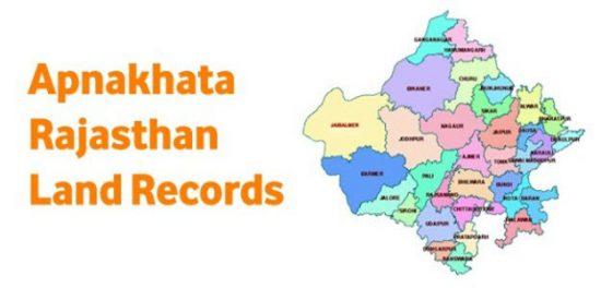 Rajasthan-Apna-Khata-Nakal-Land-Records