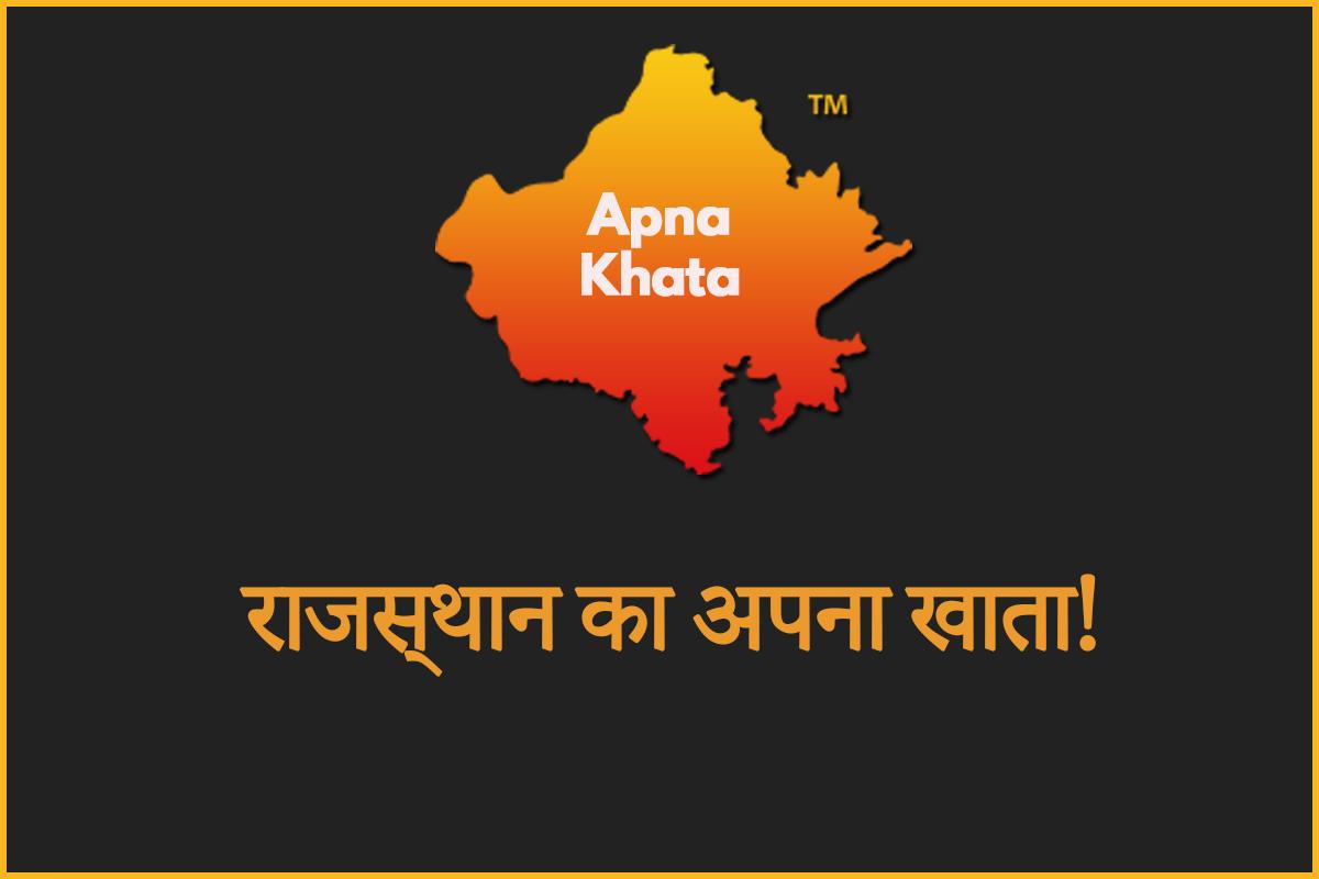 apna-khata
