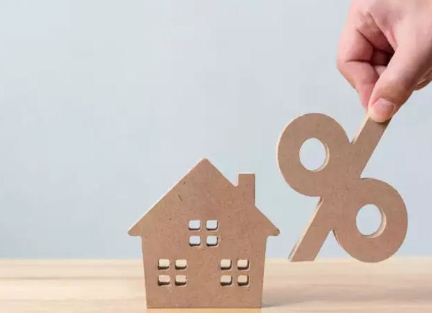 Top-Banks-Home-Loan-Interest-Rates