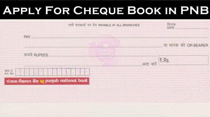 apply for cheque book in punjab national bank