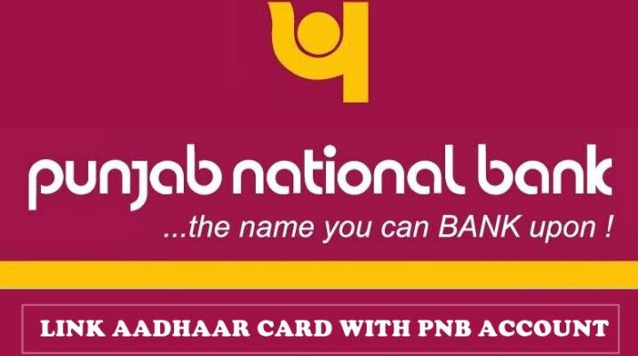 link aadhaar card with pnb account