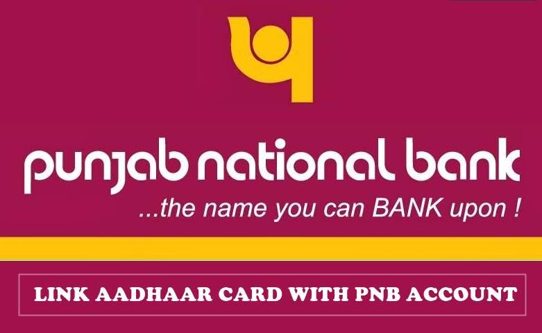 link aadhaar card with pnb account