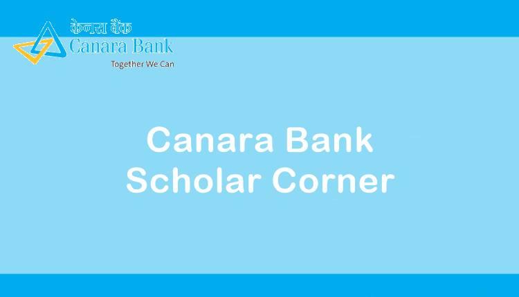 canara scholar corner